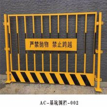 基坑临边护栏网 基坑护栏网现货 街道隔离栏