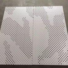 白色烤漆铝单板/异形造型穿孔铝单板定制
