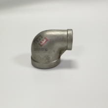 1.5寸变1.2寸弯头 316L不锈钢变径弯头 丝扣弯头304