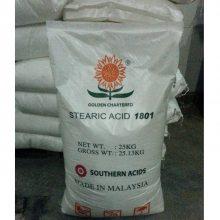 1801 大量现货供应:原装 斯文/马来 硬脂酸1801