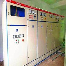 GGD低压计量柜 耐用质好 万越厂家