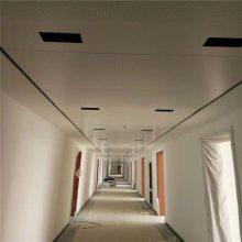 苏宁电器商场幕墙木纹鋁單板-异形鋁單板吊顶