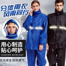 摩托车电瓶车雨披定制 男女徒步旅行雨衣批发工厂 自行车雨衣 工人分体雨披