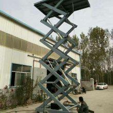 宁河县那里卖固定剪叉式升降机 固定式卸货平台 运货好帮手