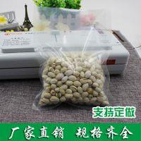 16*22透明食品袋真空压缩袋干货保鲜袋塑料真空包装袋抽气真空袋