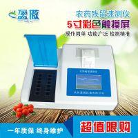 盈傲农药残留检测仪茶叶蔬菜水果食品安全快速检测仪器分析食品速测仪