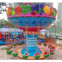 2019新款中小型游乐设备西瓜飞椅XGFY-16P游乐园热销游乐设备