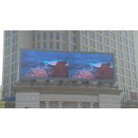 户外高防水常规直插p6全彩广告屏