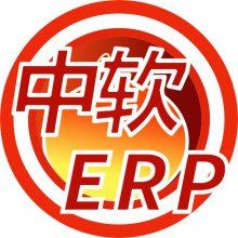 东莞五金ERP