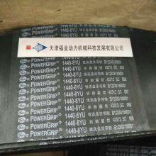 美国盖茨三角带SPC 4000德国马牌齿型带 国标橡胶同步带