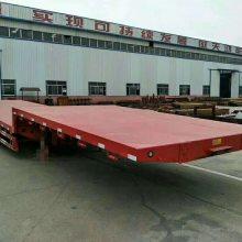 安徽省12米6低平板拖板车首当其冲