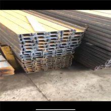 北京 槽钢液压打眼机 槽钢液压冲床厂家