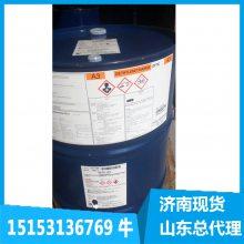 二乙烯三胺,进口品牌 日本东曹原装 山东总代理 南京库存产品发货