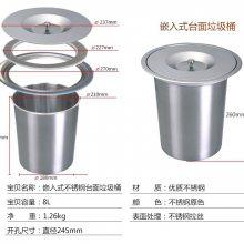 分类垃圾桶 厨房分类垃圾桶 橱柜嵌入式垃圾箱 厂家直销