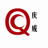 沧州庆成机械制造有限公司