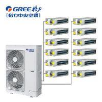 格力商用中央空调 直流变频多联机GMV-280WL/B 格力空调型号参数主机