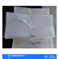 临沂元启塑料制品有限公司