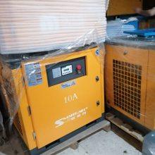 西安汉德玛尔泰7.5KW螺杆空压机1.1立方空气压缩机