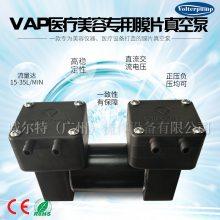 VAP微型真空泵 微型抽气泵充气泵负压泵高压泵 静音耐腐蚀