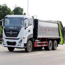 垃圾车价格 挂桶垃圾压缩车垃圾清运车多少钱