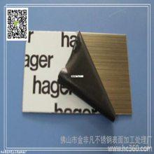 316不锈钢***价格 古铜不锈钢发纹板生产厂家 仿高比不锈钢彩板