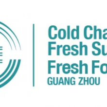 2020广州国际生鲜食材展览会