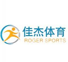 罗定市佳杰体育设施工程有限公司
