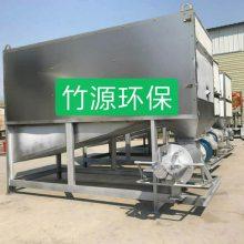 广元剑阁县养鸡场粪水处理环保设备-竹源环保