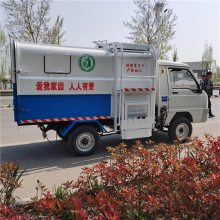 宁夏厂区挂桶垃车厂家