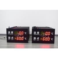 永升源黑色铝塑背板温度露点端子屏专业生产