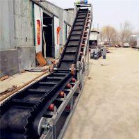 凹槽型皮带输送机 沙子石子用皮带输送机