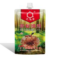 【厂家直销】达豪 红火蚁饵剂 0.1%茚虫威