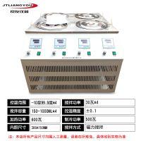 LYSY-304低溫磁力攪拌水浴鍋