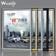福州闽清电梯广告优惠来袭,福州闽清电梯框架广告,福州闽清电梯刷屏广告,新的高度