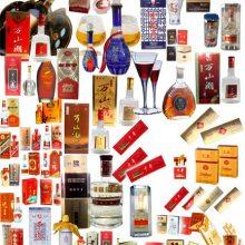 天津市10年茅台酒回收电话
