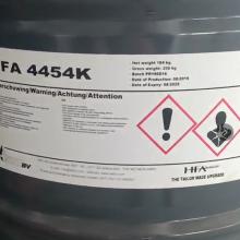进口超浓缩降凝剂柴油添加剂 防蜡剂 膏状
