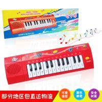 婴儿乐器 儿童音乐电子琴 儿童玩具琴批发