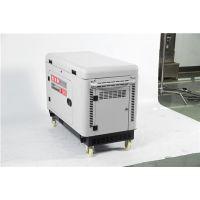 15KW静音柴油发电机遥控启动
