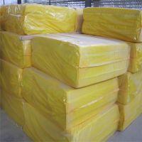 供应玻璃棉板 玻璃棉卷毡 离心玻璃棉 大庆 哈尔滨 销售红棉