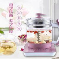 厂家直销多功能自动高硼硅玻璃养生壶煮茶壶煎药壶烧水壶炖品壶