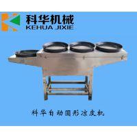 西安凉皮机厂家,仿手工圆形凉皮机械设备多少钱一台,厂家直销蒸汽凉皮机器