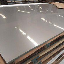 316l不锈钢板价格表-316L现货采购价格-316不锈钢品牌供应商