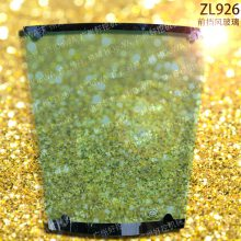 瑞福象ZL926小鏟車駕駛室前擋風玻璃_福象926前鋼化玻璃