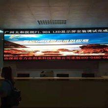 室内全彩P1.923高清led显示屏电子屏规格定制