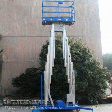卧倒式铝合金升降机 酒店物业液压升降机 小型桅柱液压升降平台