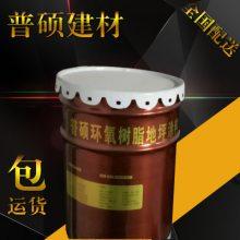 上海普硕环氧地坪工程,苏州环氧地坪,金刚砂固化剂地坪