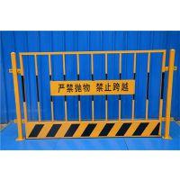 现货供应工程基坑围栏-基坑护栏价格多少-品质保障欢迎选购