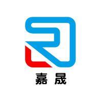济南嘉晟机械设备有限公司