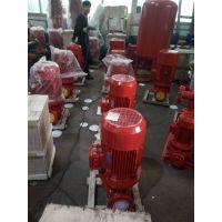 全新铜线水泵 XBD15.0/25G-HL 90KW CCCF认证厂家 众度泵业