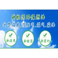 安徽黄山生物醇油技术合作